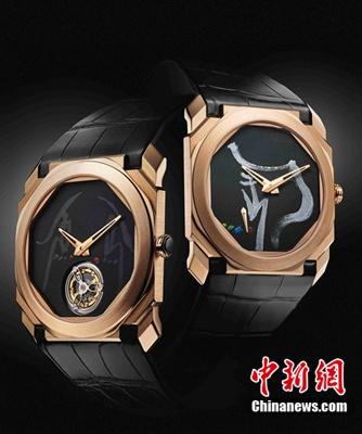 限量款Octo腕表