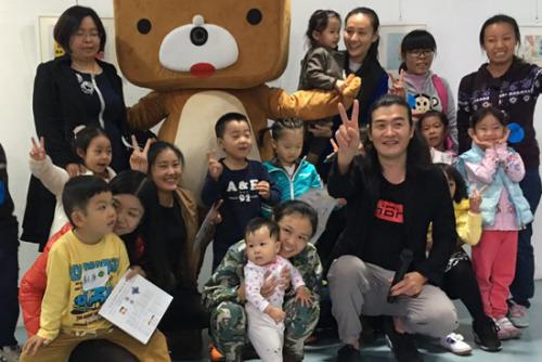 《面包熊》系列在北京举行新书读者见面会现场
