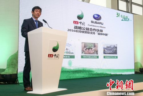 斯巴鲁倡导森林生态保护 联合森林中国上演绿色视觉盛宴