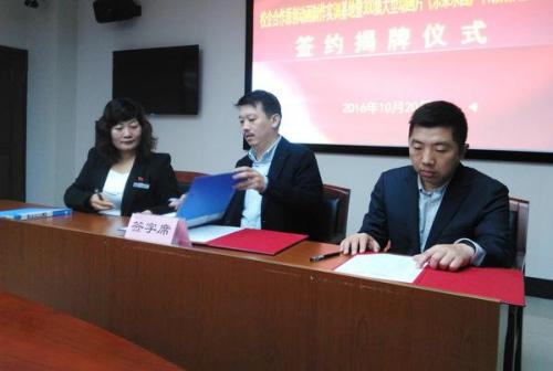 张玉荣副校长(左一)与畅科喜刘硕总司理(中)及乐果洲李尚总司理(右一)签约