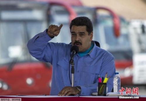 委内瑞拉国民大会投票 将对总统马杜罗进行弹劾