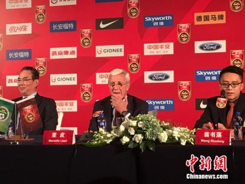里皮:相信我能帮助中国足球进步 中国球员都有实力