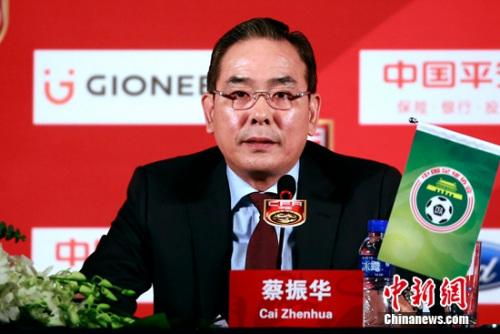 蔡振华:中国足协会全力支持里皮的团队