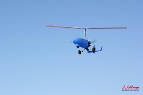 资料图:彩虹新型无人自转旋翼机完成首次全自主飞行试验。
