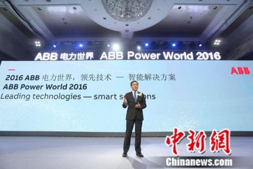 ABB(中国)有限公司董事长兼总裁顾纯元博士开幕致辞