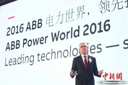 ABB集团首席执行官史毕福发表主旨演讲