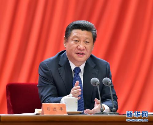 2015年1月13日,中共中心总布告、国度主席、中心军委主席习近平在国家共产党第十八届地方规律审查委员会第五次整体会议上揭晓紧张发言。新华社记者李涛摄