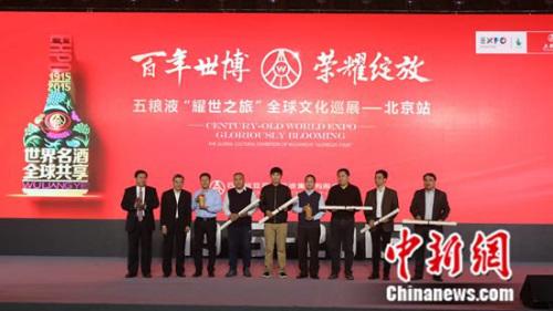 五粮液集团公司总经理、股份公司董事长刘澳门二十一点游戏与幸运嘉宾合影