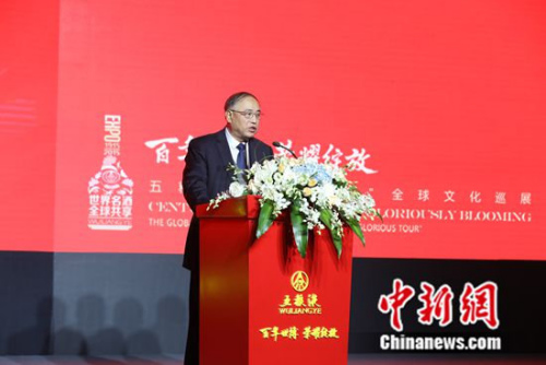澳门二十一点游戏食品工业协会常务副会长刘治致辞