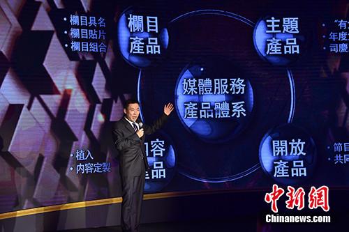 凤凰卫视副总裁夏洪波致辞。凤凰卫视供图