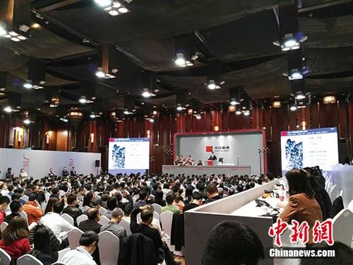 拍卖现场。<a target='_blank' href='http://www.chinanews.com/' >中新网</a>记者 宋宇晟 摄