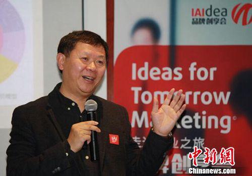 著名品牌金融专家杨曦沦在品牌创享会现场分享