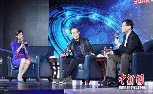 张艺谋杨元庆深刻对谈VR工业