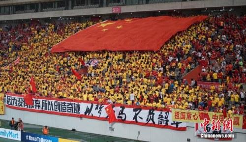国足的2016,充满了意外和惊喜的一年。记者 吴旭 摄