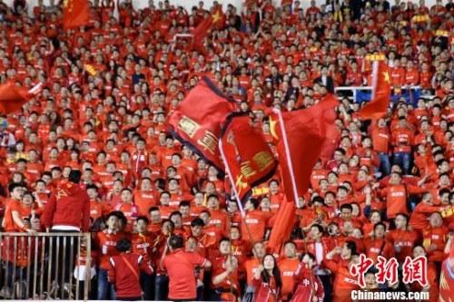 """""""福地""""西安再2016年见证了国足的两场转折性比赛。张远摄"""