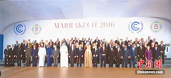 《联合国气候变化框架公约》第22次缔约方会议、《京都议定书》第12次缔约方会议、《巴黎协定》第一次缔约方会议联合高级别开幕式15日在摩洛哥马拉喀什举行。这标志着《巴黎协定》这一历史性文件正式进入实施准备阶段,全球气候治理进入新阶段。李晓喻摄。