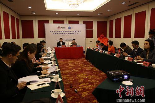 """""""网络与新媒体专业建设研讨会""""16日在北京召开。主办方供图"""
