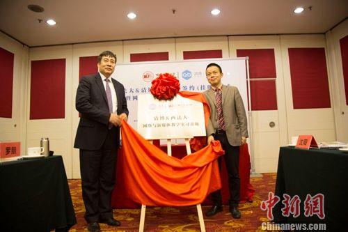 西北政法大学联合清博大数据建立的大数据与新媒体教学实习基地及西北地区大数据与舆情监测研究基地宣布正式成立。
