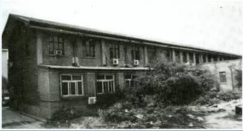 国防部第五研讨院工作楼原址