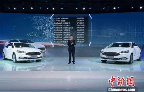 曹振宇宣布2017款福特新蒙迪欧价格