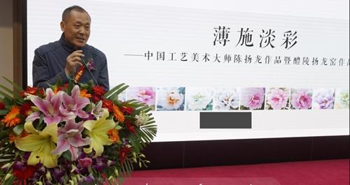 图为展览现场。北京国中陶瓷艺术馆供图