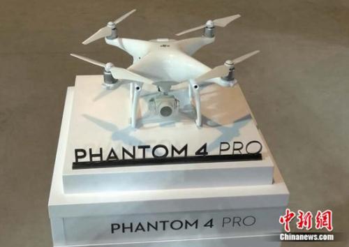 精灵Phantom 4 Pro