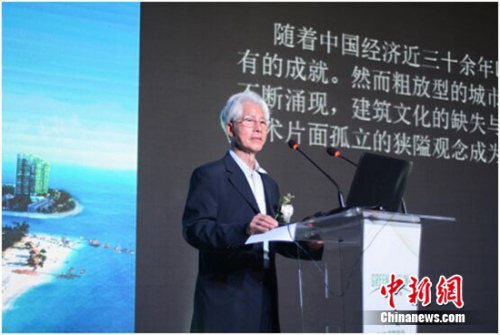 中国工程院院士、华南理工大学建筑学院名誉院长何镜堂