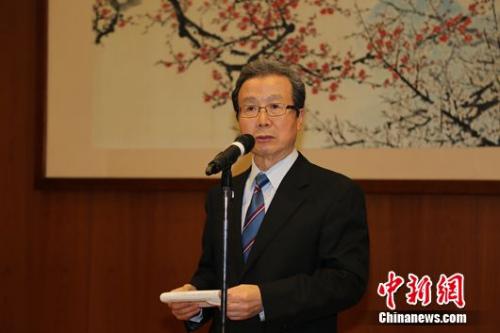 图为国家驻日大使程永华致辞。