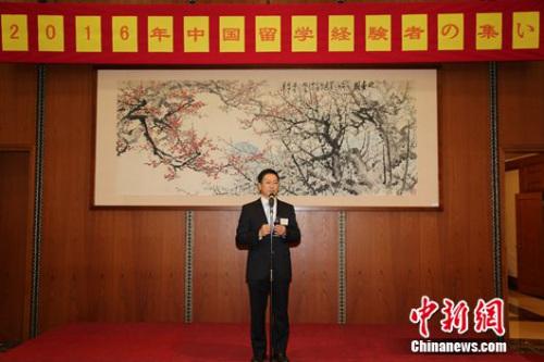 图为国家驻日使馆公参胡志平致祝酒辞。