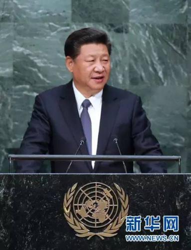 图为:2016年9月26日,国度主席习近平在纽约结合国总部列席结合国开展峰会并揭晓题为《谋独特永续开展 做协作双赢搭档》的紧张发言。