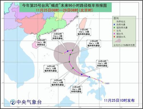 """2016年第25号台风""""蝎虎""""什么时候生成 第25号台风""""蝎虎""""在哪里生成"""