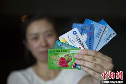 资料图:山西太原,民众展示银行卡。 <a target='_blank' href='http://www.chinanews.com/'>中新社</a>记者 张云 摄