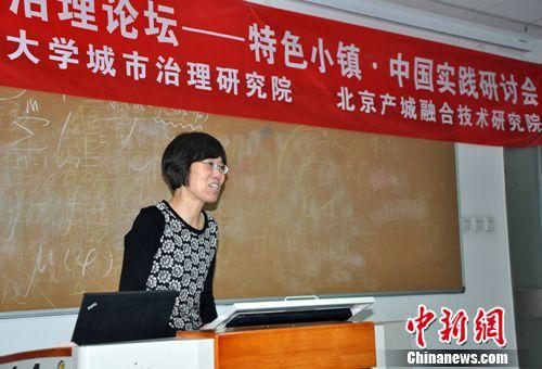 国家发改委国土开发与地区经济研究所研究室主任李忠