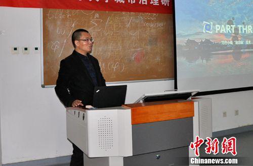 北京产城融合技术研究院 执行院长胡柏发言中。