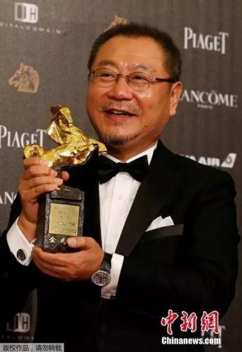 第53届台湾电影金马奖最佳男