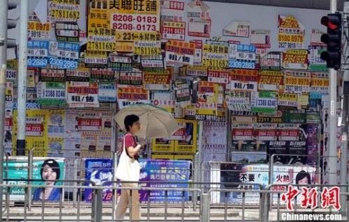 资料图 <a target='_blank'  data-cke-saved-href='http://www.chinanews.com/' href='http://www.chinanews.com/'>中新社</a>发 洪少葵 摄