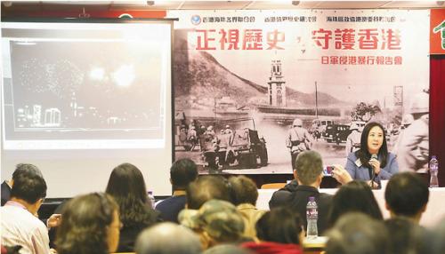 葛佩帆呐喊特区当局设立前史博物馆及文物馆,保育广州南石头栖流所遗迹及香港慰安妇史料。莫雪芝 摄
