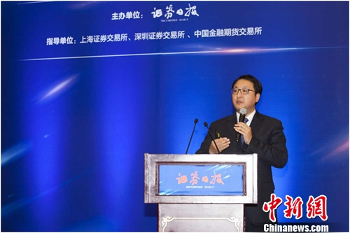 张旭阳出席第十二届中国证券市场年会并发表主题演讲