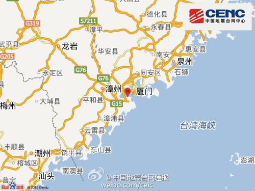 福建厦门海沧区海域发生3.2级地震 震源深度14千米