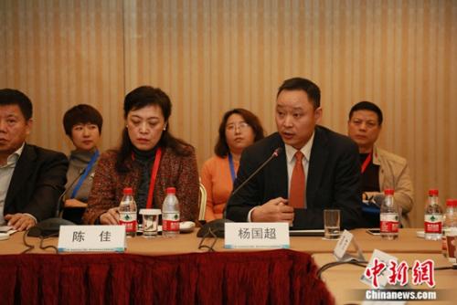 荷兰皇家菲仕兰大中华区高级副总裁杨国超出席新《食品安全法》实施一周企业家座谈会