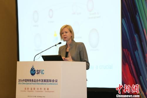 荷兰皇家菲仕兰全球研发负责人Margrethe Jonkman分享菲仕兰婴配奶粉创新经验