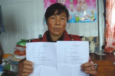 12月13日下午,杨福珍手捧着大儿子和儿媳妇的死亡证明。2012年8月4日凌晨,暴雨导致的泥石流袭击了岫岩县南马峪村。杨福珍失去了丈夫、大儿子和大儿媳。