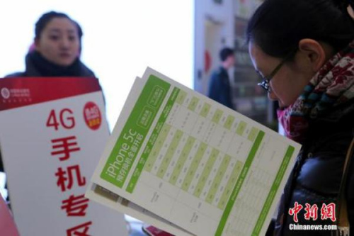 资料图。<a target='_blank' href='http://www.chinanews.com/'>中新社</a>发 李慧思 摄