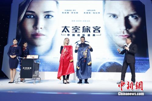 两位主演获赠中式睡袍