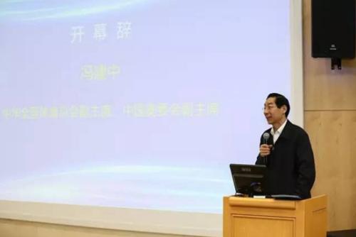 中华全国体育总会副主席、中国奥委会副主席冯建中致欢迎辞。主办方供图