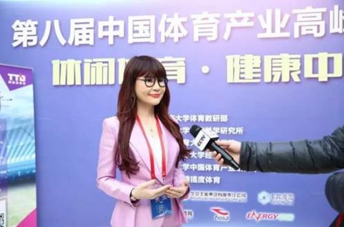 腾提度体育总裁苏玲接受央视采访。承办方供图