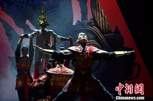 演出剧照。中国戏曲学院供图。