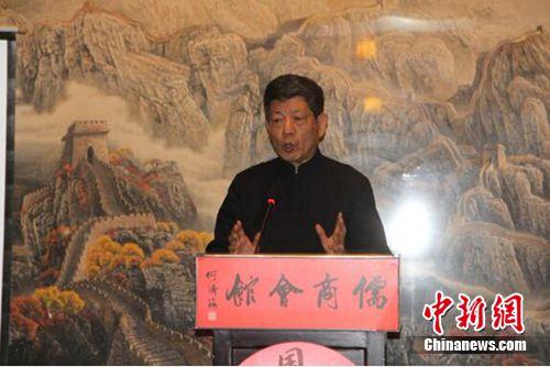 清华大学教授、中国礼学研究中心主任彭林