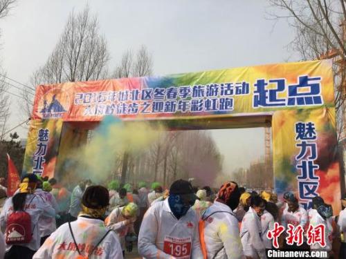 图为青海省西宁市迎新年彩虹跑比赛。张添福 摄