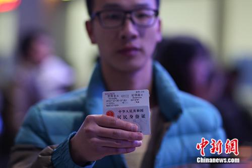 资料图。 <a target='_blank' href='http://www.chinanews.com/'>中新社</a>记者 贺俊怡 摄